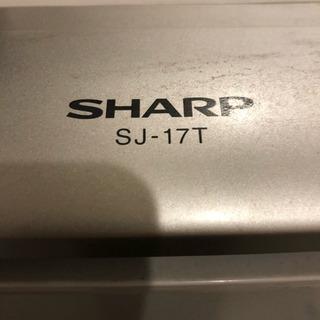 SHARP 167ℓ 冷蔵庫差し上げます! - 目黒区