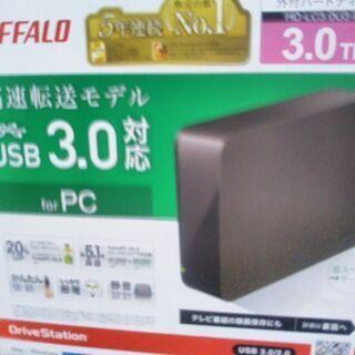 BUFFALO3.0TBパソコン&テレビ用ハードディスク