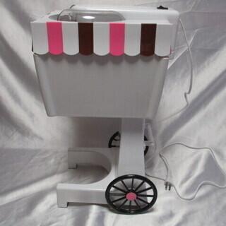 アイスクリームメーカー 未使用品の画像