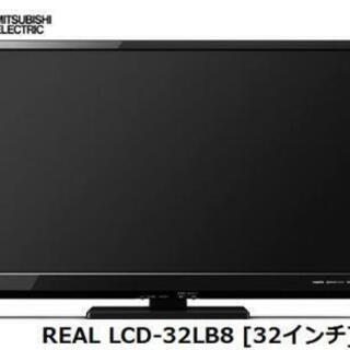 32型 TV