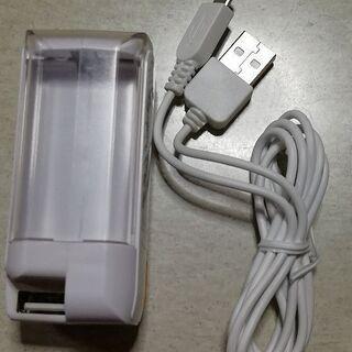 スマホ用乾電池式充電器