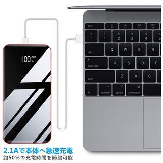 【24時間限定セール】モバイルバッテリー26800mAh大容量 【PSE認証済】 - 携帯電話/スマホ