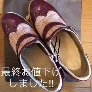 ジ エンポリアム  ブーツ 24.5cm