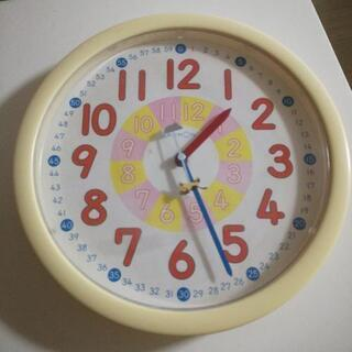 公文くもん スタディクロック 時計