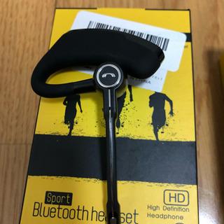 新品 Bluetooth headset
