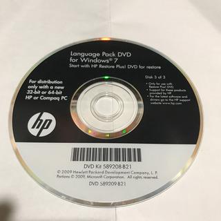 hp インストール CD