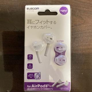 AirPods対応 イヤホンカバー クリア