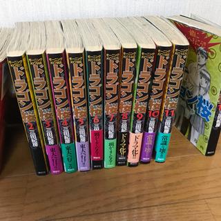 漫画 「ドラゴン桜」 セット