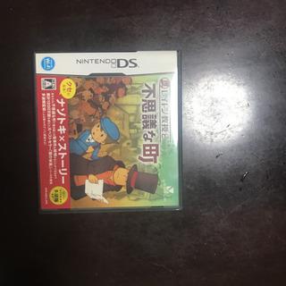 任天堂DS  レイトン教授シリーズ ソフト