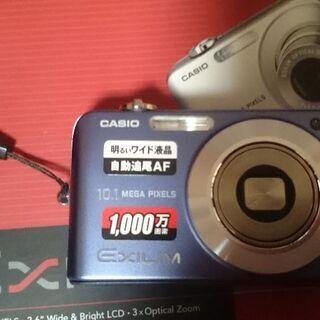 デジタルカメラ 10月2日まで限定