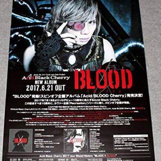 Acid BLOOD Cherry ポスター
