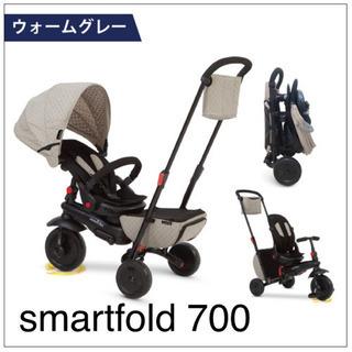 smartrike スマートトライク 三輪車