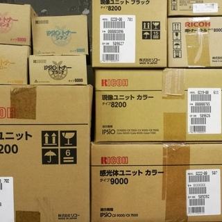 【リコー純正品】IPSIOトナータイプ8000他(未開封10点セット)
