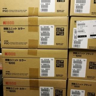 【リコー純正品】IPSIO現像ユニットタイプ8200(未開封ブラ...
