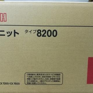 【リコー純正品】IPSIO定着ユニットタイプ8000