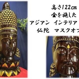 【I27 アジアン置き物 木製 金を施した 仏陀 マスクオブジェ】