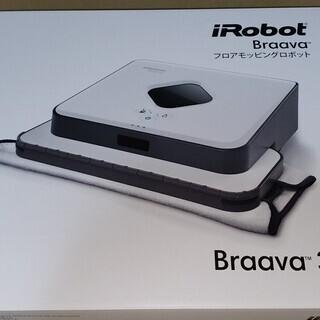 アイロボット iRobot Braava 371j