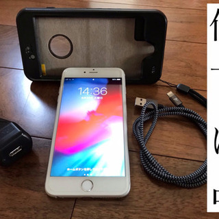 iPhone 6 Plus Silver 128 GB オマケ付き!