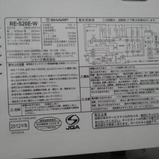 オーブンレンジ ジャンク - 家電