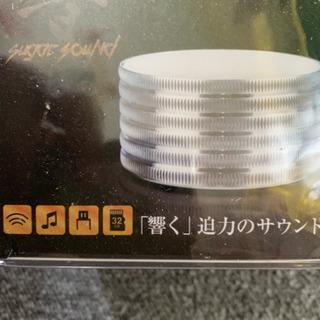 🌺新品 未開封🌺 Bluetooth 響 シュガーサウンド  - 家電