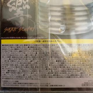 🌺新品 未開封🌺 Bluetooth 響 シュガーサウンド  − 沖縄県