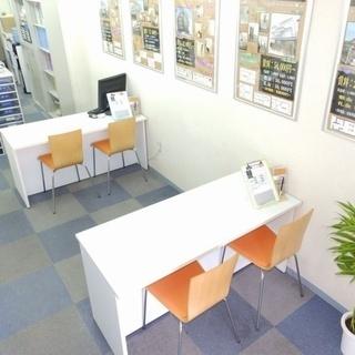 賃貸マンションデータ入力事務(アルバイト)-アルティム七条店-