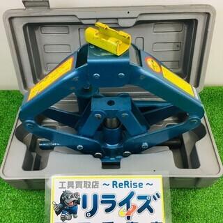 エマーソン スピーディジャッキ 1.0t ケース付 EM-07【...