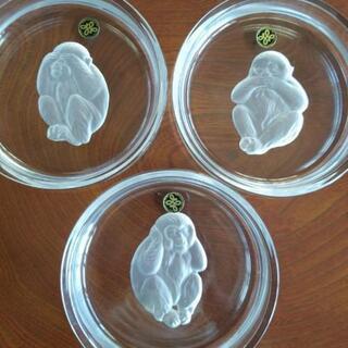 【HOYA 干支皿(申) 3枚セット/未使用】さる 猿 サル 保...