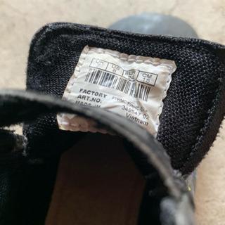 プーマ15センチ靴