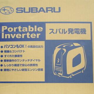 SUBARU 発電機 SGi-14 未使用