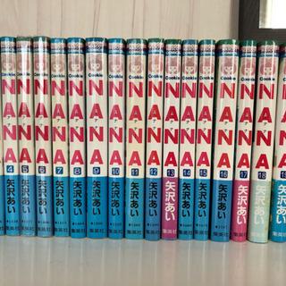 NANA全21巻+ファンブック