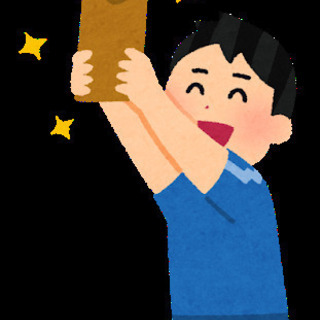 最短1ヶ月〜短期アルバイト募集(週払いOK)