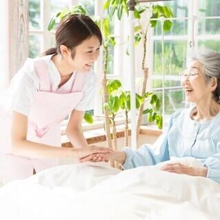 【介護業務】患者様に寄り添う介護を私達と行っていきませんか?