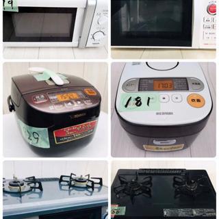 送料無料✨超激安‼️‼️ 🥰生活必須家電3点セット🥰冷蔵庫・洗濯機・電子レンジ⭐︎ − 東京都
