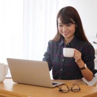 🏠 在宅で月収5〜15万円!Excel作業スタッフの募集