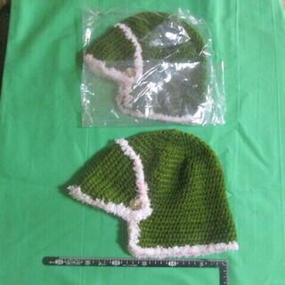 手作りニット帽子 マスク付き 2枚