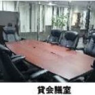 👔西中島南方 駅1分のオフィス☆貸会議室無料で使用可♪Wi-Fi導入♪
