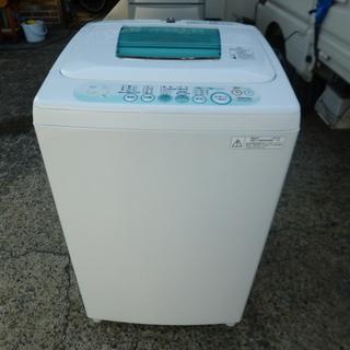 東芝 全自動洗濯機 AW-50GE 5kg 2009年製 中古