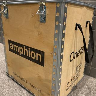 amphion  木製 空箱