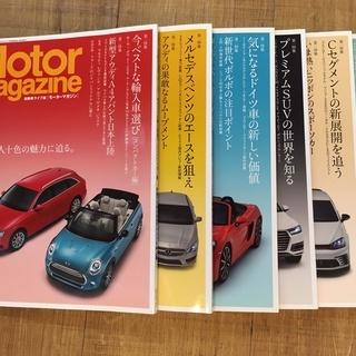 Motor Magazine モーターマガジン 14冊セット★6