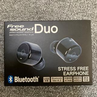 🌺新品 未開封🌺 Free Sound Duo