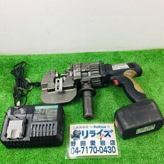 IKURATOOLS(育良精機) IS-MP18LE コードレス...