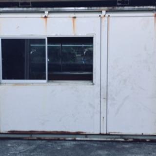 ユニットハウス 5.5×2.4 コンテナハウス 置場事務所 物置...