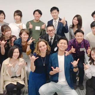 大阪 英語 英会話  英語が好きで喋りたい方
