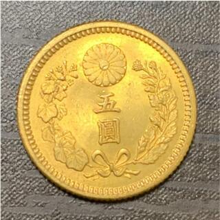 新5円 金貨 明治45年