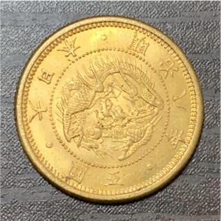 旧5円金貨 前期 明治8年(1875年)