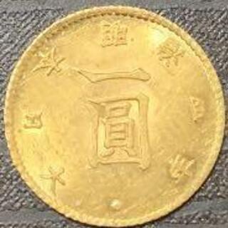 旧1円金貨 前期 明治4年(1871年)