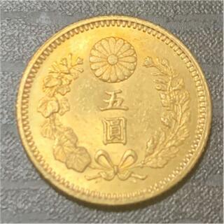 新5円 金貨 明治30年
