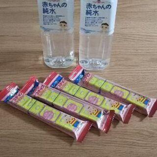 フォローアップミルク+赤ちゃんの純水