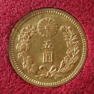 新5円 金貨 明治31年